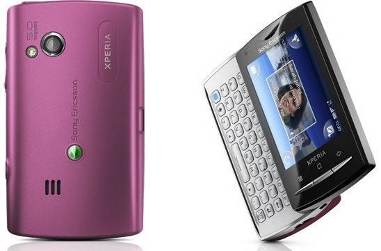 Sony Ericsson перекрасила X10 mini и X10 mini pro