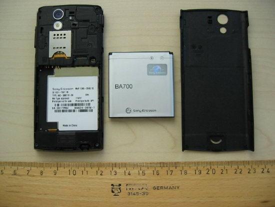 FCC изучила Sony Ericsson Xperia ray