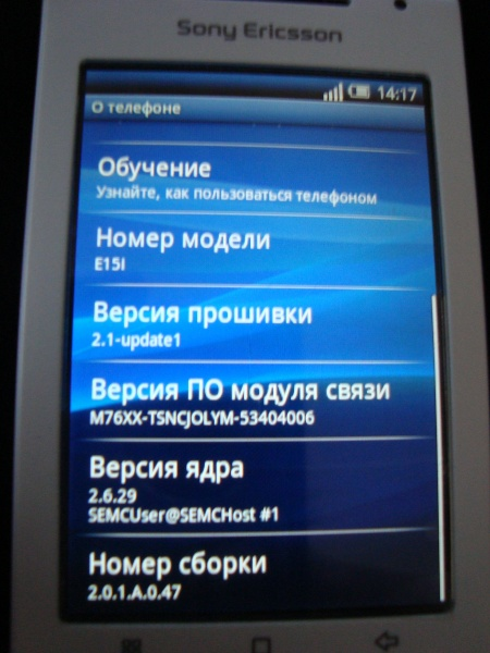 Для XPERIA X8 доступна ОС Android 2.1