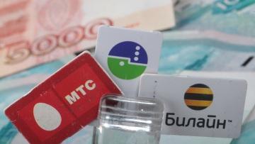 «Большая тройка» снизит тарифы на роуминг не позднее 1 декабря