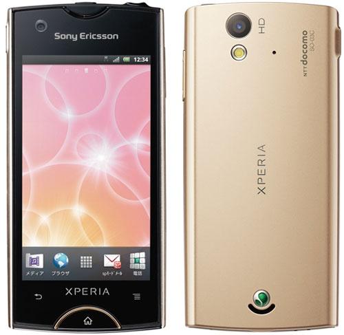 Sony Ericsson выпускает Xperia ray в Японии