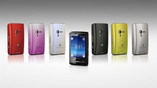 Xperia X10 mini получил престижную награду EISA