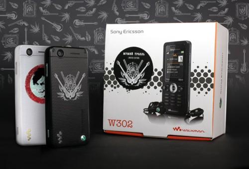 Мумифон от Sony Ericsson