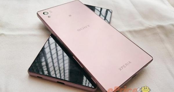 Rose Quartz - новый цвет корпуса Sony Xperia Z5