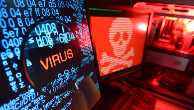 майнинг вирус