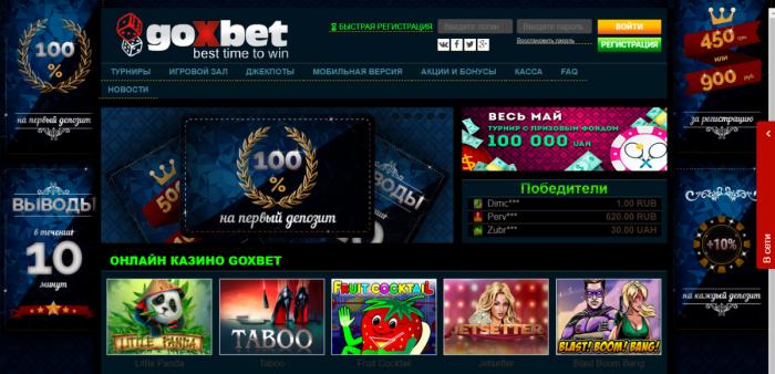 настольные игры в онлайн казино
